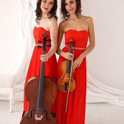 Скрипка и виолончель, 1 час