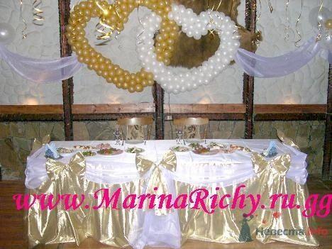 оформление президиума - фото 2250 Marina Richy - частные оформители