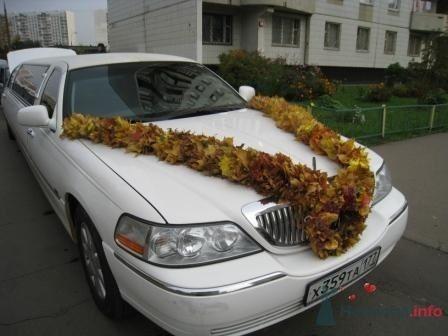 Осеннее оформление лимузина гирляндой из кленовых листьев - фото 1093 Флорист-дизайнер Елена