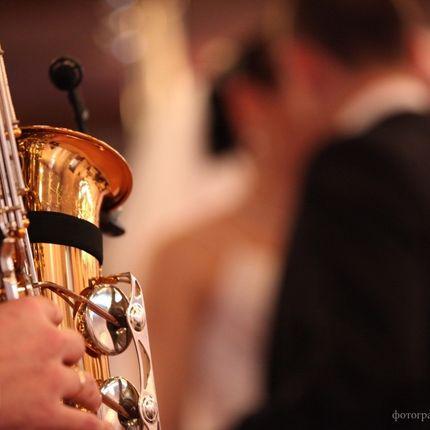 Саксофон на праздник, цена за 1 час