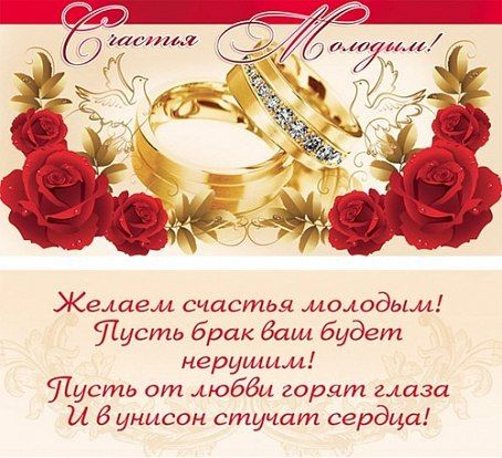 Всё для проведения яркой и незабываемой свадьбы!  - фото 11246806 Микрос - территория праздника