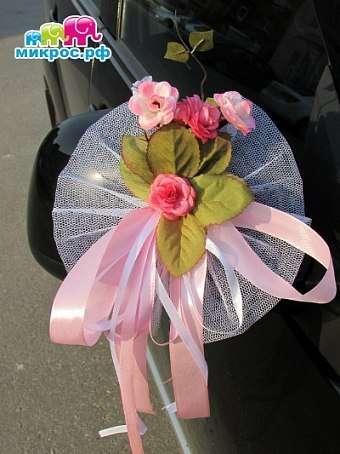 Всё для проведения яркой и незабываемой свадьбы!  - фото 11246828 Микрос - территория праздника