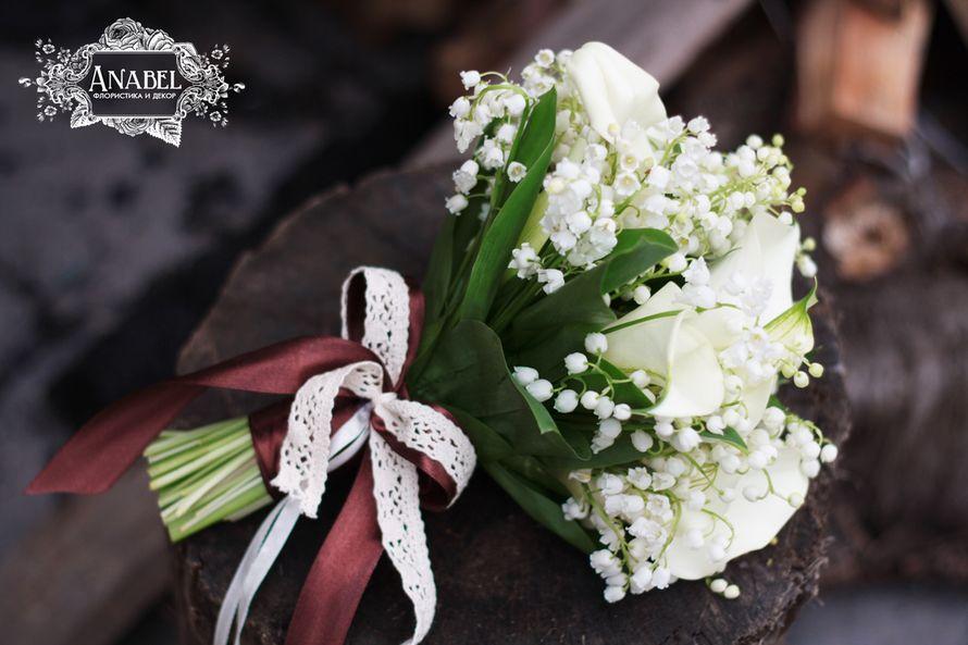 Свадебный букет каллы с ландышем, цветов