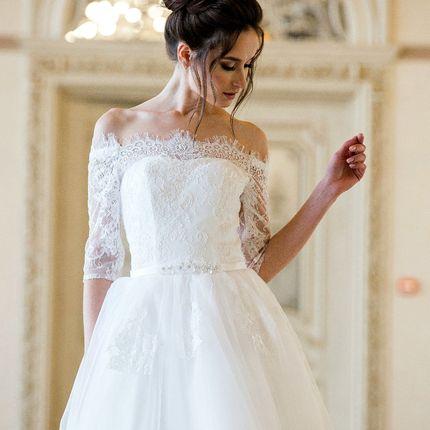 Платье Мелина BF 9721