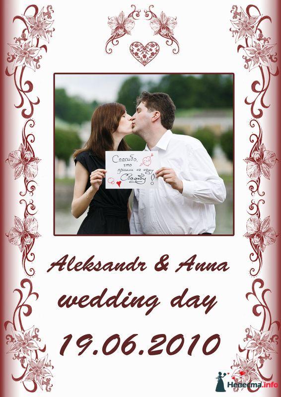 Фото 117781 в коллекции Свадебный буклет