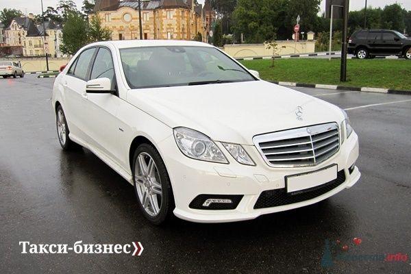 Mercedes E212 белый - фото 44866 Такси-бизнес - свадебный кортеж