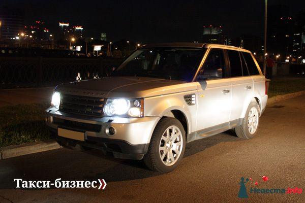 Такси Range Rover Sport - фото 83988 Невеста01