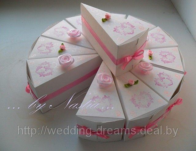 Подарки своими руками из бумаги на свадьбу