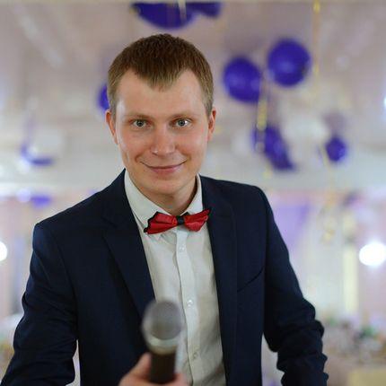 Ведущий на свадьбу + DJ