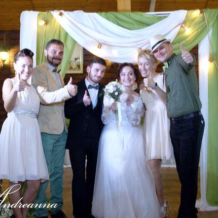 """Организация свадьбы - пакет """"Свадьба под ключ-расширенный"""""""