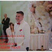 #свадьба #Дергачевмаксим #ведущий #ведущийнасвадьбу #тамада #тамаданасвадьбу #МаксимДергачёв #москва #владимир #суздаль