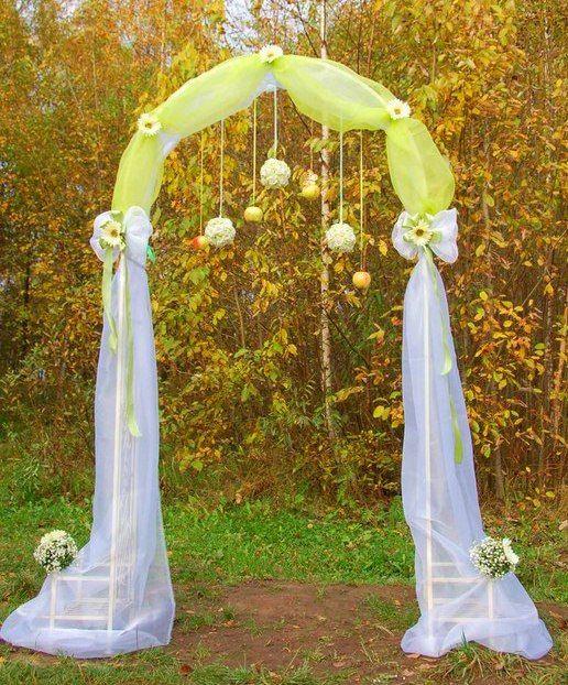 Осенняя регистрация - фото 989531 Агентство Свадебный генерал