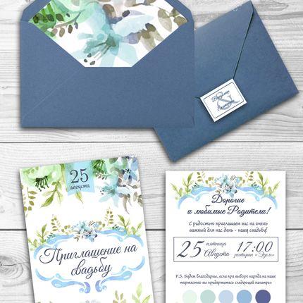 Двустороннее приглашение-карточка с конвертом