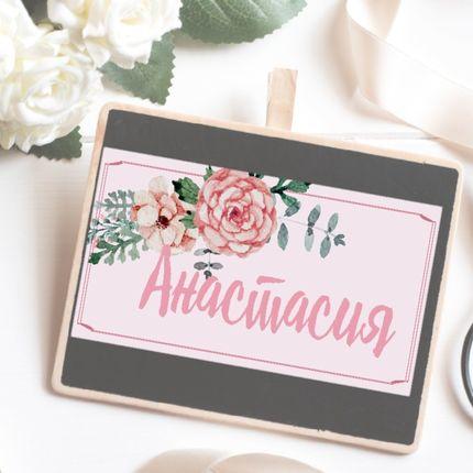 """Приглашения """"Розовый пастель"""", цена за 1 шт"""