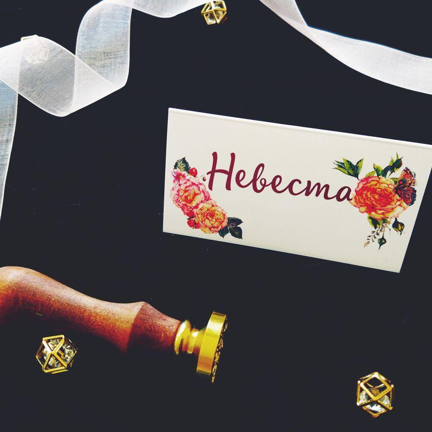 Фото 17836036 в коллекции Свадебная полиграфия - ФилигранЪ - студия свадебной полиграфии