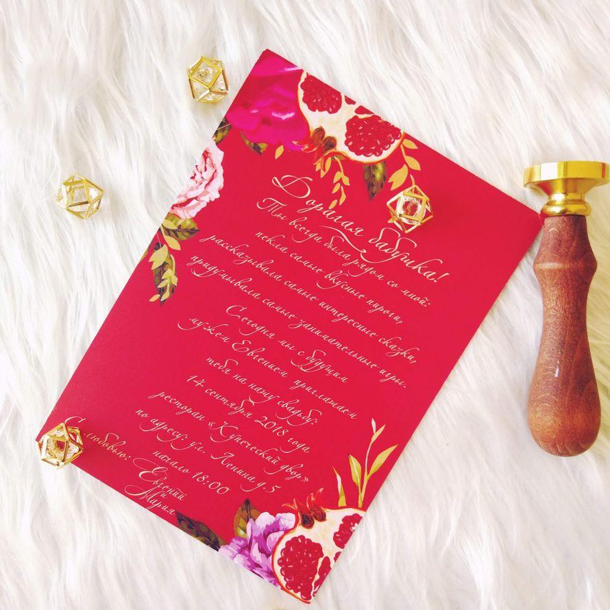 Фото 17836262 в коллекции Свадебная полиграфия - ФилигранЪ - студия свадебной полиграфии