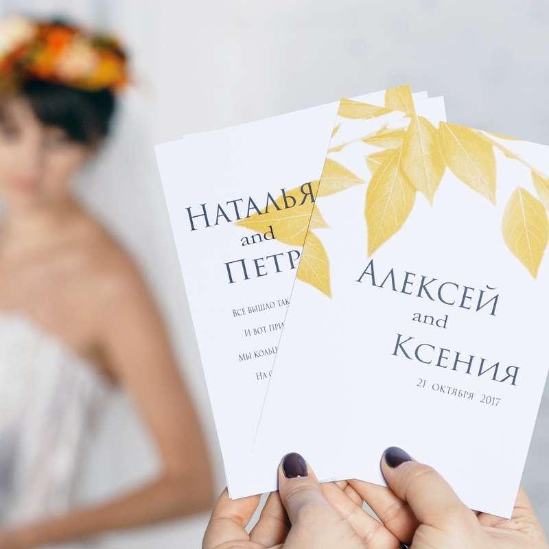 Фото 18715354 в коллекции Свадебная полиграфия - ФилигранЪ - студия свадебной полиграфии