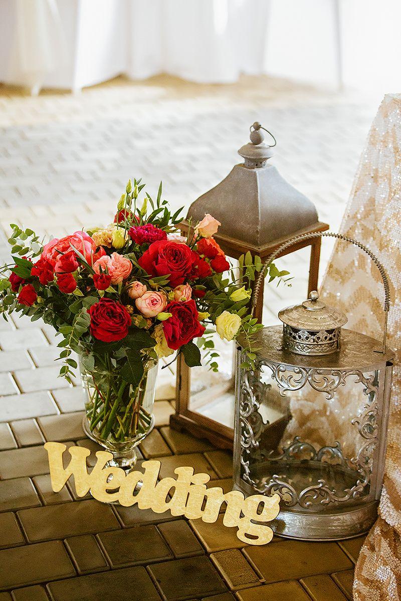 """Фото 12447844 в коллекции Мои работы - Флористы оформители """"Flor decor event"""""""