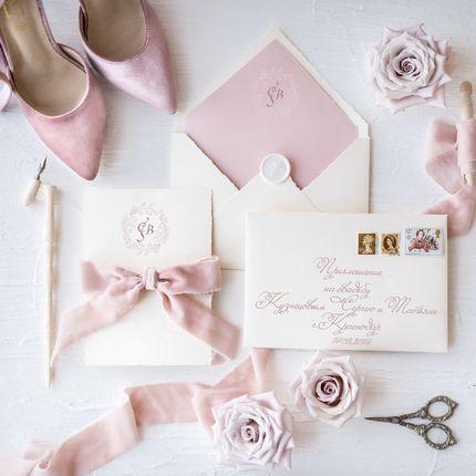 """Свадебное приглашение """"Розовая нежность"""""""