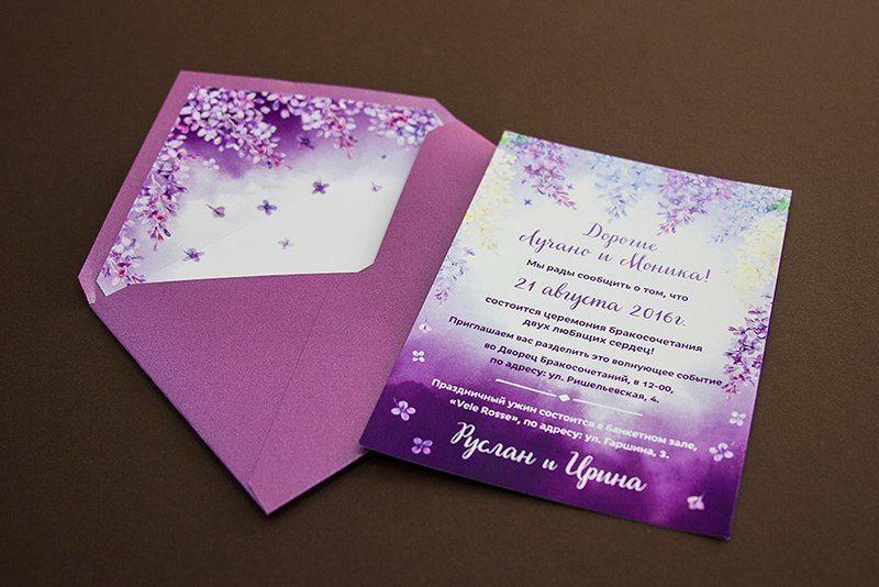 """Конверт из тонкой дизайнерской бумаги серии Stardream. Вкладка и карточка из мелованной бумаги. Карточка односторонняя Стоимость - 1,05 у.е - фото 12178010 Студия """"Печать"""" - полиграфия"""