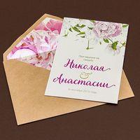 Конверт из крафта с печатью карточка и вкладка в конверт из дизайнерской бумаги Stardream Индивидуальный просчет
