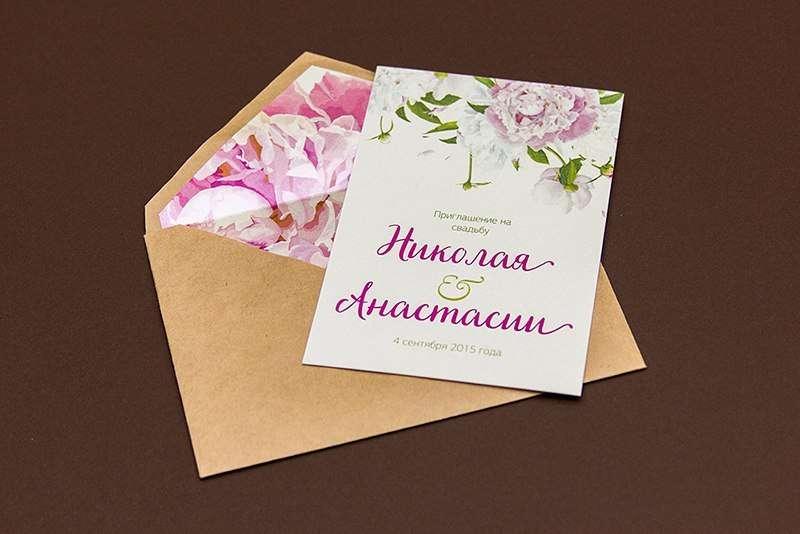 """Конверт из крафта с печатью карточка и вкладка в конверт из дизайнерской бумаги Stardream Индивидуальный просчет - фото 12178022 Студия """"Печать"""" - полиграфия"""