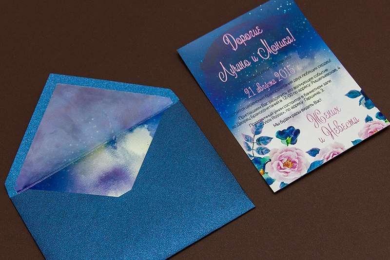 """Конверт из тонкой дизайнерской бумаги серии Stardream. Вкладка и карточка из мелованной бумаги. Карточка односторонняя Стоимость - 1,05 у.е - фото 12178038 Студия """"Печать"""" - полиграфия"""