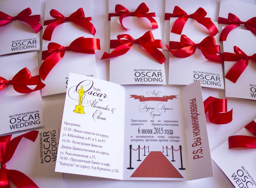 """Приглашение в стиле Оскар """"Oscar Wedding"""""""