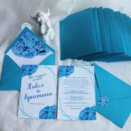 """Приглашение в конверте """"Голубые цветы -  Незабудки"""""""