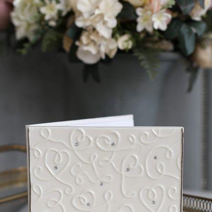 Свадебная книга для пожеланий Нежность