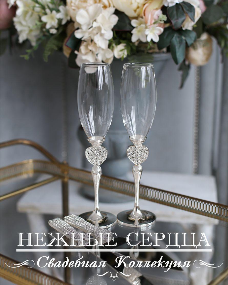 Набор свадебных аксессуаров Нежные сердца
