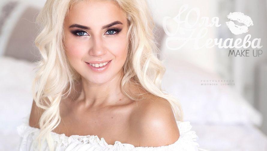 Фото 12389166 в коллекции Свадебный стилист Юля Нечава - Стилист Юля Нечаева