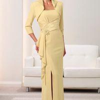Одевайтесь красиво!!! Салон-ателье свадебных и вечерних платьев. Индивидуальный пошив в стиле последних тенденций моды по доступной цене. Идеальная посадка по фигуре. Изысканный дизайн.