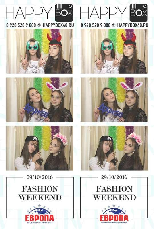 "Фото 12546462 в коллекции ТРЦ «Европа» Fashion Weekend - ""Happybox"" - аренда фотобудки"