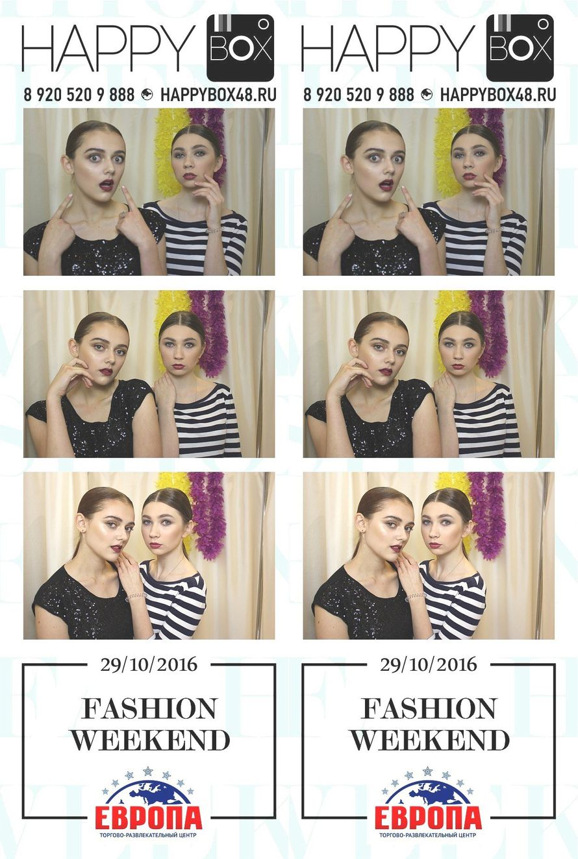 "Фото 12546482 в коллекции ТРЦ «Европа» Fashion Weekend - ""Happybox"" - аренда фотобудки"