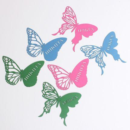 "Банкетные карточки ""Бабочки"""