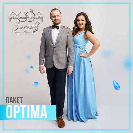 """Проведение свадьбы - пакет """"Оптимальный"""""""