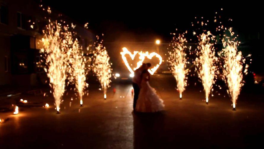 Горящие сердца на свадьбу
