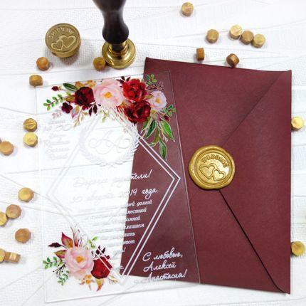 Приглашение на акриле - комплект