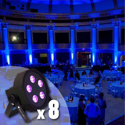 Комплект из 8 светильников