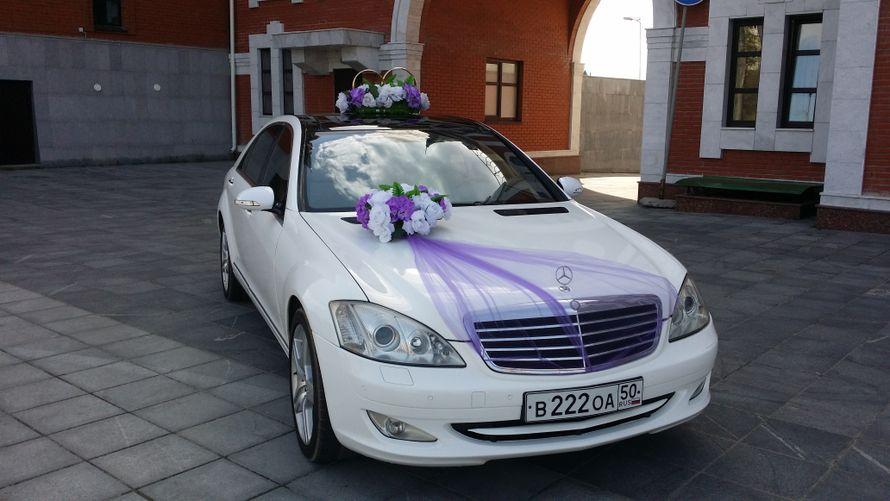 Фото 12828184 в коллекции Mercedes S500 - Аренда автомобиля Mercedes