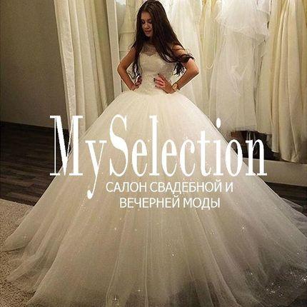 Свадебное платье арт. MS-27