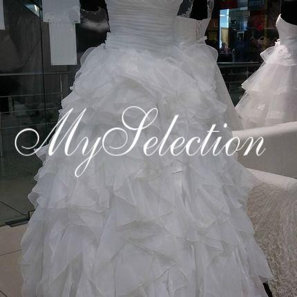 Свадебное платье, модель MS-18