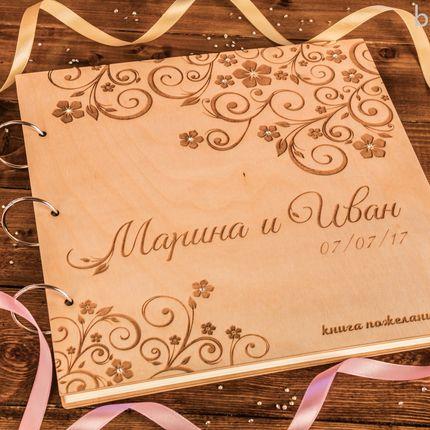 Книга пожеланий с деревянной обложкой и кристаллами Swarovski