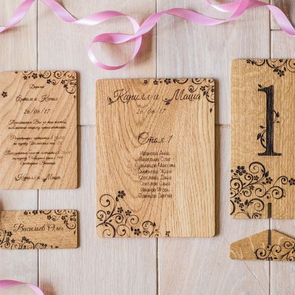 Свадебное приглашение из дерева, цена за 1 шт