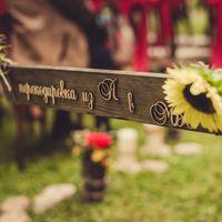 Свадебные детали