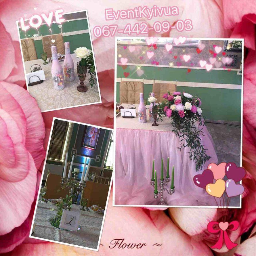 Фото 15683104 в коллекции Свадьба в розовых тонах - Студия флористики и декора Eventkyivua
