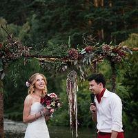 Свадьба Виктории и Станислава
