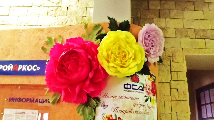 Аренда гигантских цветов, цена за 1 шт