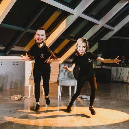 Танцующие гости